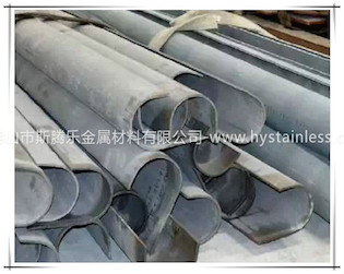 Steel products for Boat-Ship
