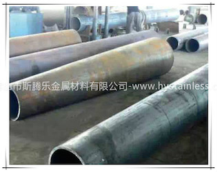 Large Taper pipe