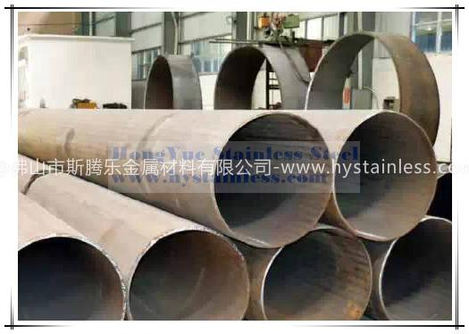 Large ERW pipe