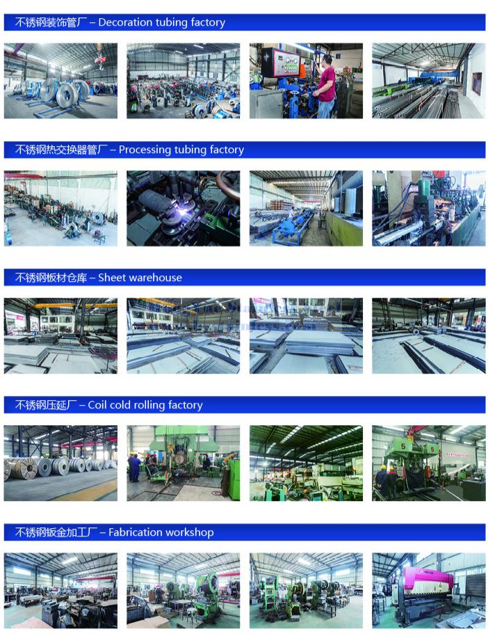 <a href=http://www.hystainless.com target='_blank'><a href=http://www.hystainless.com target='_blank'>Hong Yue Stainless Steel</a></a> FACTORY
