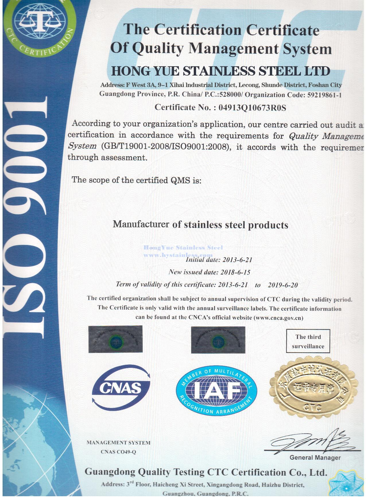 ISO 9001 - <a href=http://www.hystainless.com target='_blank'><a href=http://www.hystainless.com target='_blank'>Hong Yue Stainless Steel</a></a>